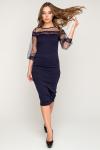 Платье 17-95 утяжка темно-синее
